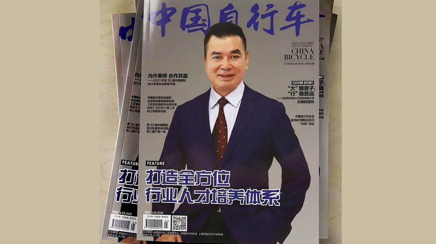 David Hon na China Bicycle Magazine